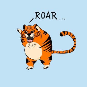 Векторная иллюстрация с большим милым тигром и надписью рев китайский тигр в мультяшном стиле
