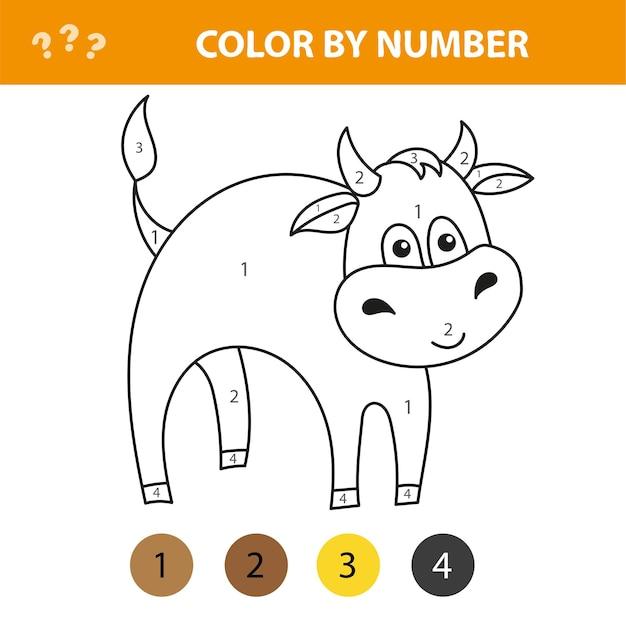 かわいい雄牛とベクトルイラスト。子供のための数字と白い背景の線形画像-塗り絵