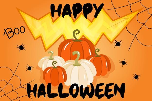 Векторная иллюстрация с баннером на хэллоуин или приглашение на вечеринку с паутиной тыквы