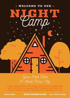 인쇄된 전단지 배너에 글자가 있는 캠핑장과 밤하늘이 있는 벡터 그림