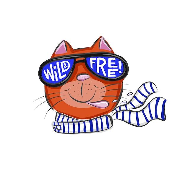 メガネで猫とベクトルイラスト現代書道ポスター野生と無料のレタリング
