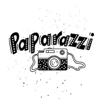 写真カメラのロゴのベクトルイラスト。レタリング。パパラッチ