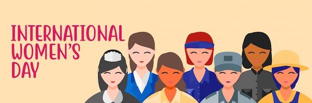 Vector illustration womens  profession job girl power