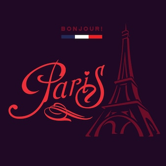 Vector image of the eiffel tower.