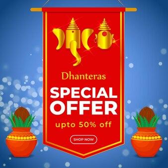 벡터 인도 축제 dhanter 제공 판매 배너
