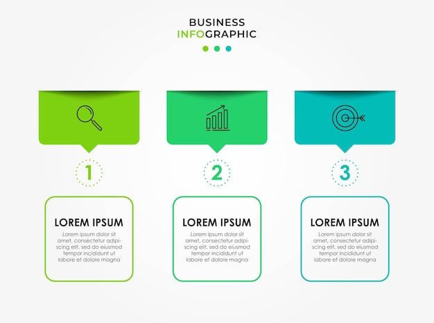 アイコンと3つのオプションまたはステップを持つベクトルインフォグラフィックデザインビジネステンプレート。プロセス図、プレゼンテーション、ワークフローレイアウト、バナー、フローチャート、情報グラフに使用できます