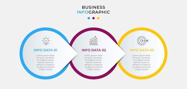 アイコンと3つのオプションまたはステップとベクトルインフォグラフィックデザインビジネステンプレート