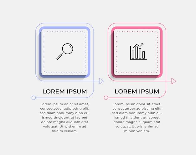 アイコンと2つのオプションまたはステップを持つベクトルインフォグラフィックデザインイラストビジネステンプレート。プロセス図、プレゼンテーション、ワークフローレイアウト、バナー、フローチャート、情報グラフに使用できます