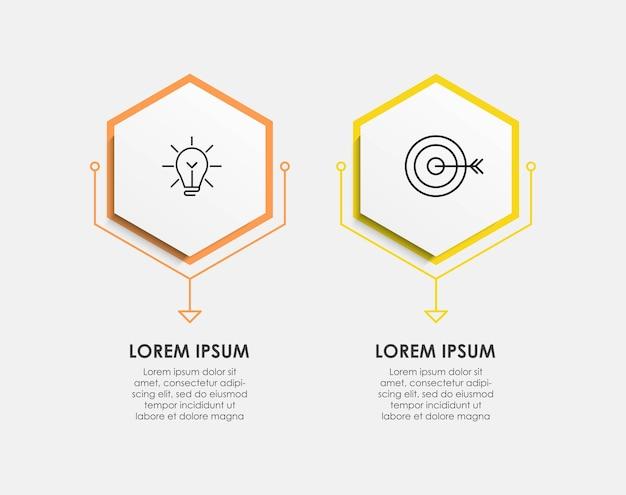 アイコンと2つのオプションまたはステップとベクトルインフォグラフィックデザインイラストビジネステンプレート