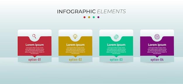 벡터 infographic 디자인 단계