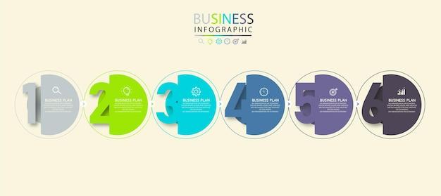 교육, 비즈니스, 비즈니스 아이디어를 제시하는 데 사용되는 아이콘과 6가지 옵션이 있는 벡터 인포그래픽 디자인. 프레젠테이션 배너 워크플로 레이아웃과 함께 사용할 수 있습니다.