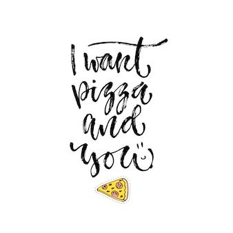 Векторная вдохновляющая каллиграфия. я хочу пиццу и тебя. современная печать и дизайн футболки.