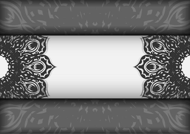 텍스트 및 장식에 대 한 장소를 가진 벡터 초대 카드 템플릿. 검은색 만다라 장식이 있는 흰색 엽서 디자인.