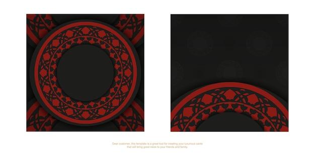 あなたのテキストやヴィンテージの装飾品のための場所とベクトル招待カードテンプレート。豪華な飾りが付いた黒赤のポストカードデザイン。