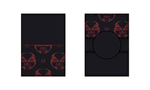 텍스트를 위한 장소와 폴리제니안 스타일 장식의 얼굴이 있는 벡터 초대 카드. 신 패턴의 마스크가 있는 검은색 엽서의 고급스러운 디자인.