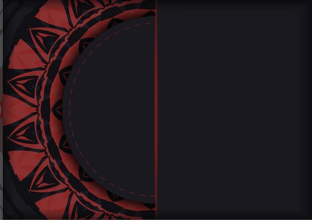 텍스트 및 추상 장식에 대 한 장소를 가진 벡터 초대 카드. 빨간색 그리스 패턴이 있는 검은색 엽서의 고급스러운 디자인.