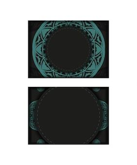 あなたのテキストと抽象的なパターンのための場所とベクトルの招待状。青のパターンが付いた黒の豪華なすぐに印刷できるポストカードデザイン。