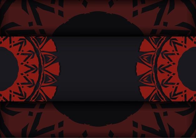 텍스트 및 추상 패턴에 대 한 장소를 가진 벡터 초대 카드. 검정색에 빨간색 그리스 패턴이 있는 고급스러운 바로 인쇄 가능한 엽서 디자인.
