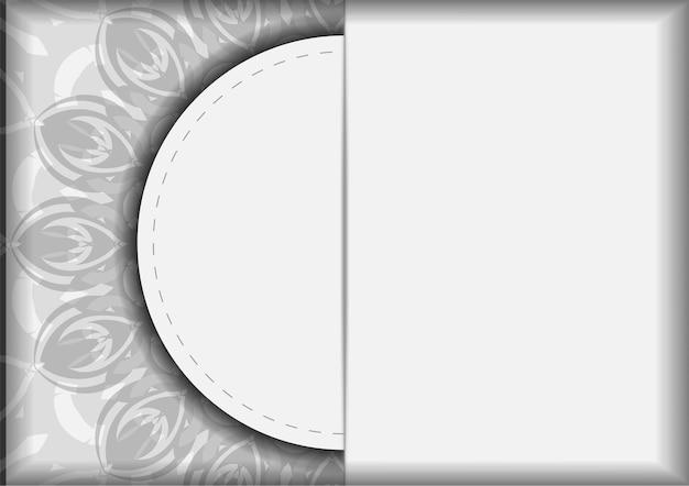 텍스트와 검은색 장식품을 위한 장소가 있는 벡터 초대 카드. 엽서 디자인 만다라와 흰색 색상입니다.