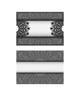 텍스트와 검은색 패턴을 위한 장소가 있는 벡터 초대 카드. 바로 인쇄할 수 있는 엽서 디자인 만다라가 있는 흰색 색상.