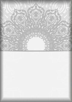 텍스트 및 장식에 대 한 장소를 가진 벡터 초대 카드. 검은색 만다라 패턴이 있는 흰색 엽서 디자인.