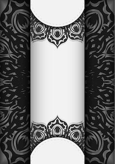 텍스트 및 패턴에 대 한 장소를 가진 벡터 초대 카드. 검정색 만다라 패턴이 있는 흰색의 인쇄용 엽서 디자인.