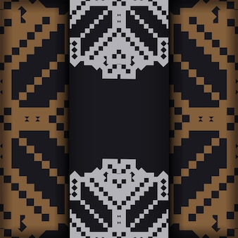 Вектор пригласительный билет с местом для текста и старинных образцов. готовый к печати дизайн открытки черного цвета со словенскими узорами.