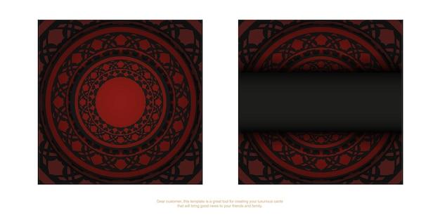 あなたのテキストとビンテージパターンのための場所で招待状をベクトルします。豪華なパターンの黒と赤の色ですぐに印刷できるポストカードデザイン。