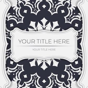Вектор пригласительный билет с местом для текста и старинных образцов. готовый к печати дизайн белой открытки с греческими узорами.