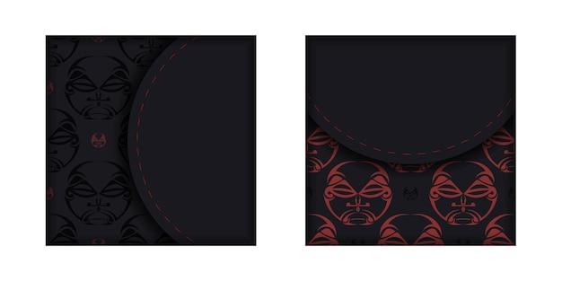 텍스트와 얼굴 아래에 위치가 있는 벡터 초대 카드는 폴리제니안 스타일의 장식품으로 꾸며져 있습니다. 신의 마스크 패턴이 있는 고급스러운 바로 인쇄 가능한 블랙 컬러 엽서 디자인.
