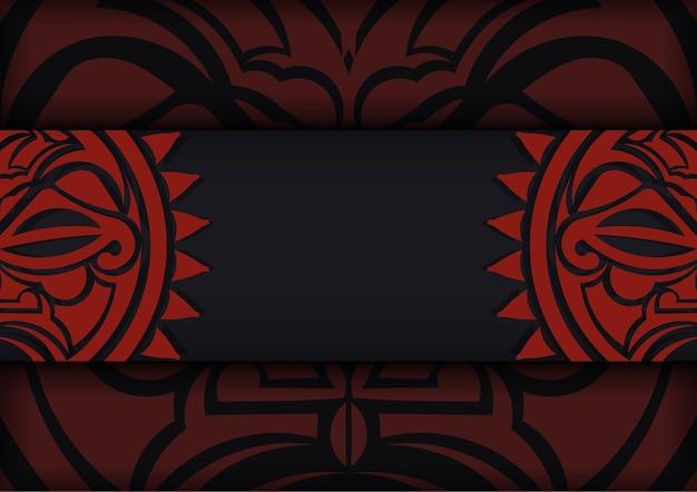 Вектор пригласительный билет с местом под вашим текстом и лицом в полизенских орнаментах. готовый к печати дизайн открытки в черном цвете с маской богов.