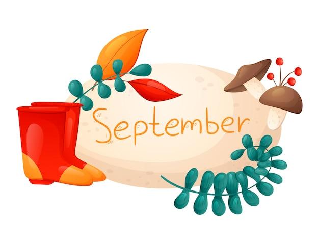 ベクトル孤立した秋のイラスト。ゴム長靴、落ち葉、きのこ、ベリーの小枝で作られたフレームと装飾の9月の手書きの碑文。