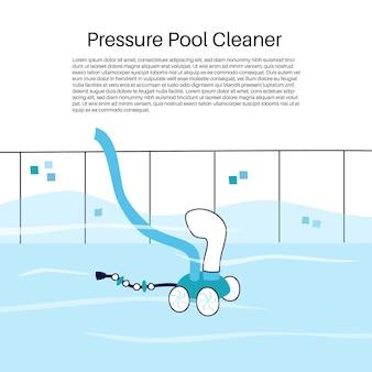 수영장 자동 압력 형 진공 청소기의 벡터 고립 된 그림