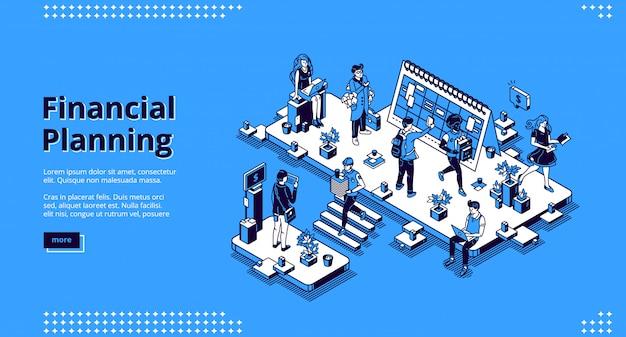 財務計画のベクトルランディングページ