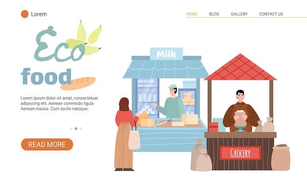 新鮮な農場のエコ食品と地元のストリートマーケットのベクトルランディングページテンプレート