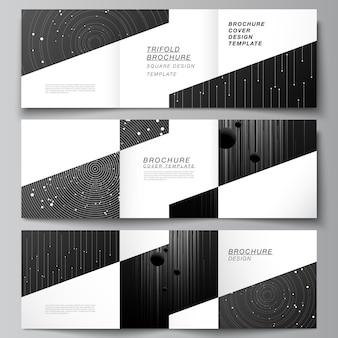 정사각형 형식의 벡터 레이아웃은 삼중 브로셔 전단지 잡지 표지 디자인 서식 파일을 다룹니다.