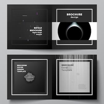 正方形のデザインの2つ折りパンフレットチラシマガジンカバーデザインブックデザインパンフレットカバー技術科学未来の背景宇宙天文学の概念のための2つのカバーテンプレートのベクトルレイアウト