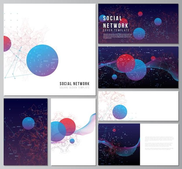 カバーウェブサイトデザインウェブサイトの背景または広告モックアップのためのソーシャルネットワークモックアップのベクトルレイアウト人工知能ビッグデータ視覚化量子コンピューター技術の概念