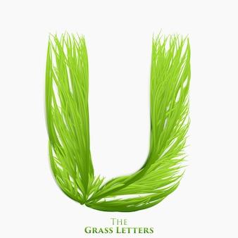 ジューシーな草のアルファベットのベクトル文字u。成長する草からなる緑のu記号。