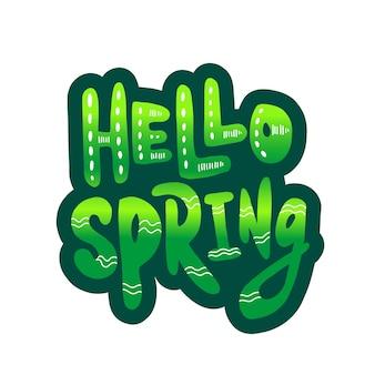 Векторная надпись hello spring с градиентом на белом фоне, рисованные буквы для поздравительной открытки, приглашения и веб-дизайна
