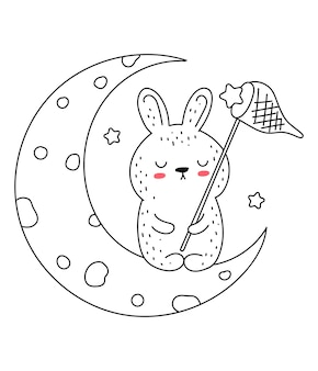 Vector line drawing cute bear with rainbow doodle illustration