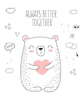 귀여운 동물과 마음이 있는 벡터 라인 드로잉 포스터