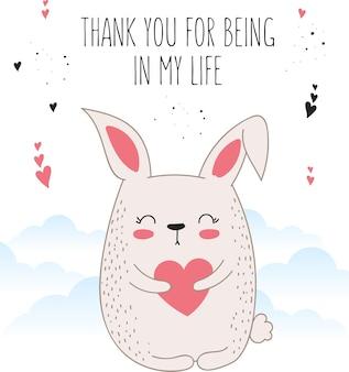 귀여운 동물과 심장 벡터 라인 드로잉 포스터