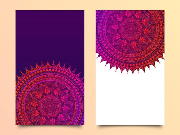 서식 파일에 대 한 두 가지 색상으로 벡터 만다라 패턴
