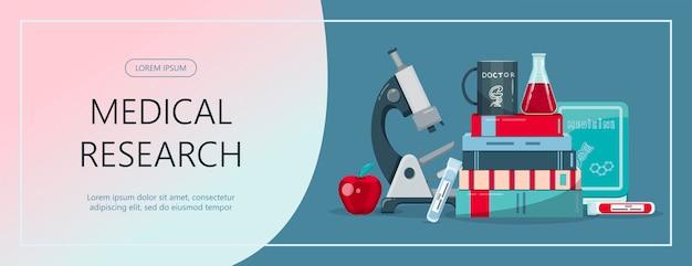 국제 교육 약국 광고 병원에 대 한 벡터 의료 배너 약국 템플릿 ...