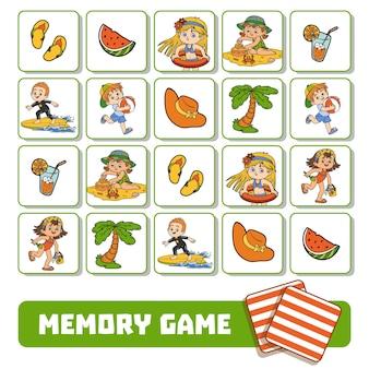 子供のためのベクトル記憶ゲーム、夏の子供とオブジェクトのカード