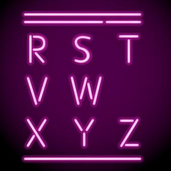 ネオン管のベクトルメッシュリアルな文字