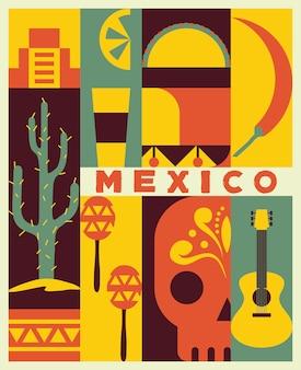 メキシコのベクトルの背景