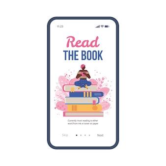 소녀 문학 팬 또는 학생 독서 책이 있는 벡터 휴대 전화 화면