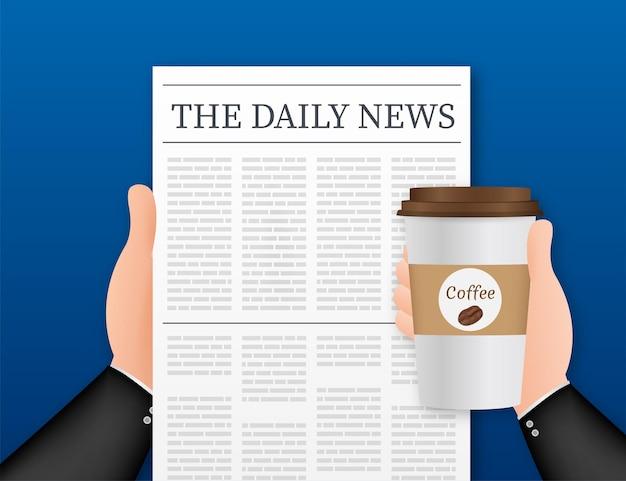 벡터는 빈 일간 신문을 조롱합니다. 클리핑 마스크에서 완전히 편집 가능한 전체 신문. 벡터 재고 일러스트,